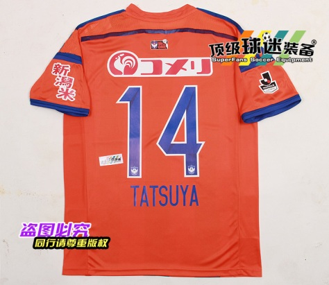 Japan-J-league-2015-Albirex-Niigata-HOME-Thailand-Quality-Soccer-jersey-football-kits-Free-shipping